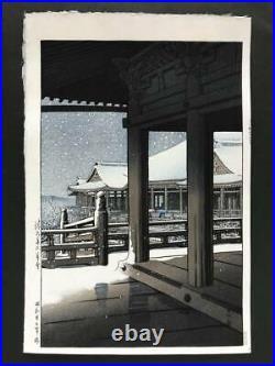 Original 1950 Kawase Hasui snowfall at dusk at Kiyomizudera Woodblock Print