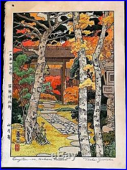 Original 1954 Toshi Yoshida Signed Woodblock Print Sangetsu-an Brilliant Ukiyoe