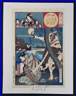 Original Antique Asian Japanese Woodblock Print Ukiyo-e Oriental Art Chikanobu