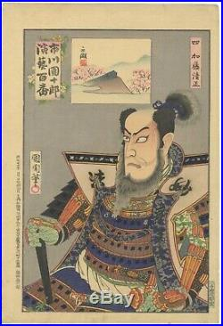 Original Japanese Woodblock Print, Kunichika, Actor, Samurai, Portrait, Ukiyo-e