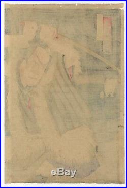 Original Japanese Woodblock Print, Kunichika, Bridge, Actors, Play, Ukiyo-e
