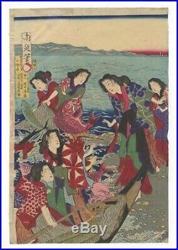 Original Japanese Woodblock Print, Ukiyo-e, Chikanobu, Enoshima, Japan, Beauty