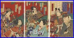Original Japanese Woodblock Print, Ukiyo-e, Set of 2, Kabuki, Zodiac Sign, Actor