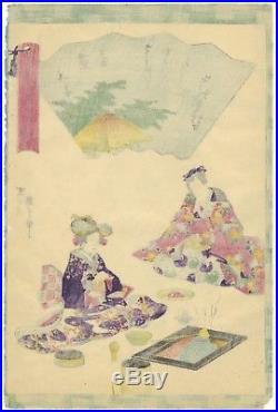 Original Japanese Woodblock Print, Ukiyo-e, Set of 2, Samurai, Tea Ceremony