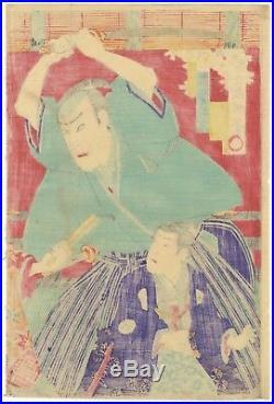 Original Japanese Woodblock Print, Ukiyo-e, Set of 2, Traditional, Antique, Play