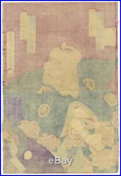 Original Japanese Woodblock Print, Ukiyo-e, Set of 2 Triptychs, Meiji Era, Kabuki