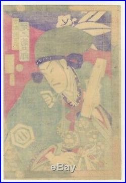 Original Japanese Woodblock Print, Ukiyo-e, Set of 2 Triptychs, Meiji Kabuki