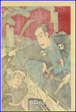 Original Japanese Woodblock Print, Ukiyo-e, Set of 2 Triptychs, Mount Fuji