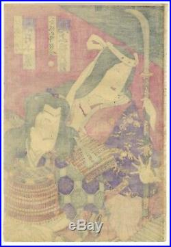 Original Japanese Woodblock Print, Ukiyo-e, Set of 2 Triptychs, Samurai, Kabuki