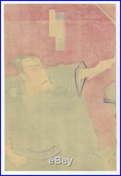Original Japanese Woodblock Print, Ukiyo-e, Set of 2 Triptychs, Sugoroku, Play