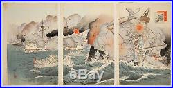 Original Japanese Woodblock Print, War against China, Imperial Army, History