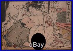 Original Japanese Woodblock Print by KATSUKAWA SHUNCHO Shunga Amorous Couple