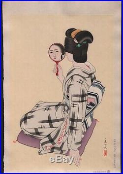 Original Japanese Woodblock Print by SHIMURA TATSUMI Checking hair