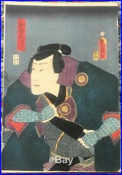 Original Japanese Woodblock Print by UTAGAWA KUNISADA Kabuki Actor Subject