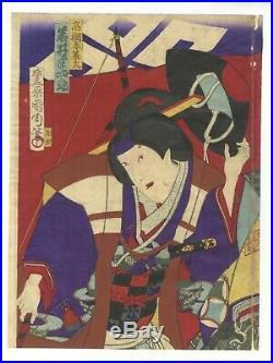 Original Japanese Woodblock Prints, Set of 2, Triptych, Kunichika, Chikanobu