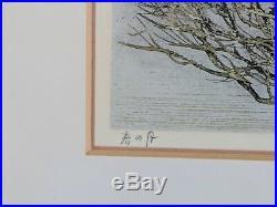 Original Vintage Signed Joichi Hoshi (Japanese 1913-1979) Woodblock Spring Moon