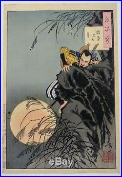 Original japanese woodblock print by Yoshitoshi Inaba Mountain Moon 1885 ANTIQUE