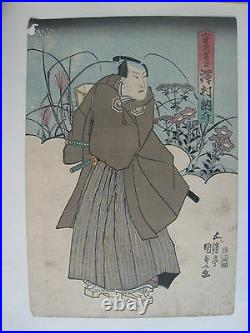 Portfolio of 21 Japanese Woodblock Prints Ukiyo E Kuniyoshi Kunisada