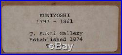 RARE TWO SWORDS' SAMURAI ORIGINAL Japanese woodblock print by Kuniyoshi