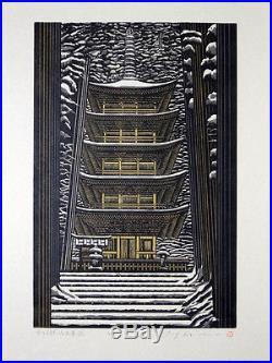 RAY MORIMURA Japanese Woodblock Print HAGUROSAN, PAGODA IN SNOW 2006