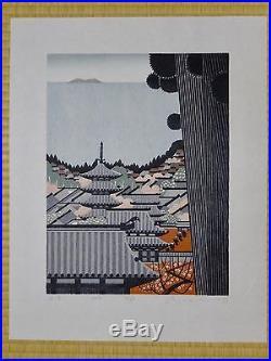 RAY MORIMURA Japanese Woodblock Print KAIJI 2016