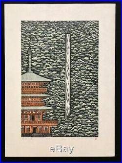RAY MORIMURA Japanese Woodblock Print NACHI FALLS
