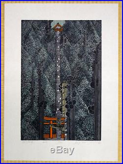 RAY MORIMURA Japanese Woodblock Print STONE STEPS IN SHRINE 2013