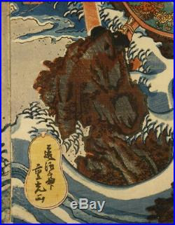 REAL Ukiyo-e Rising Sun Samurai Warrior Japanese Woodblock Print Ukiyo-e antique