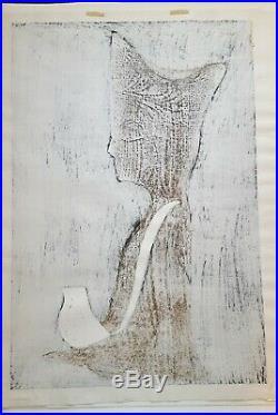 Rare, Large, Ltd. Edition Japanese Woodblock y Kawano Kaoru Buddha and Bird