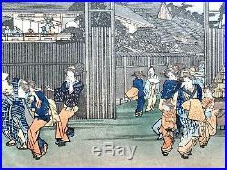 Rare Print Japanese Utagawa Hiroshige Woodblock Maple Trees at Tsüten Bridge