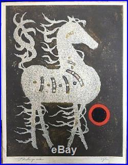 Rare Tadashi Nakayama Horse Red Sunset Original Japanese Woodblock Print