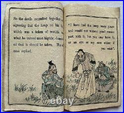Rare The Old Man and the Devils Japanese Fairy Tales No. 7 Woodblock Book