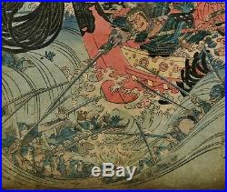 Rare YOSHITSUYA EDO JAPANESE Woodblock Print -Benkei Fighting the Ghost Tomomori