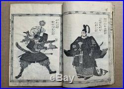 SALE! 1858 Original Japanese Woodblock Print Book 2 vols KUNIYOSHI Ansei Samurai