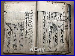 SALE! Super RARE 1806 Orig Japanese Woodblock Print Book 5vols Set Samurai Sword