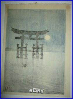 SHODA KOHO-Japanese Woodblock Print-Shrine Gate at Miyajima