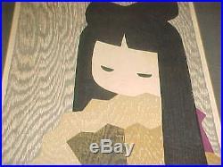 SIGNED KAORU KAWANO JAPANESE COLOR WOODBLOCK PRINT MIDCENTURY MODERN GIRL With FAN