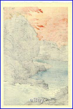 SUPERB COLORS! 1950 Kawase Hasui Tengui Rock Original Japanese Woodblock Print