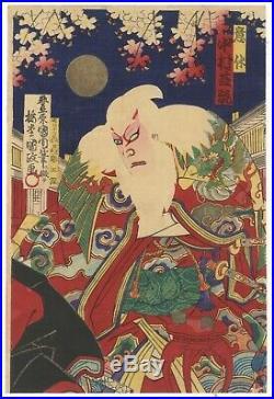 Set of 2, Kabuki Actors, Theatre, Original Japanese Woodblock Print, Ukiyo-e