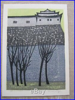 Shima Tamami Castle from distance Japanese Woodblock Print 1960s