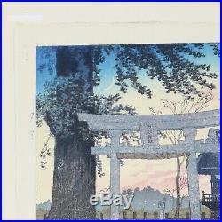 Shiro Kasamatsu Evening Glow at Suwa Shrine Original Japanese Woodblock Print
