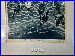 Shiro Kasamatsu Japanese Wood Block Print 1965 26/200 Signed Birds and Fish MCM