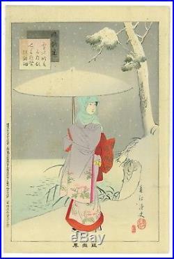 Shuntei Japanese woodblock print ORIGINAL Ukiyoe girl in Snow