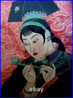 Signed Paul Jacoulet Japanese Woodblock Print Lovely Lady Red Dragon Background