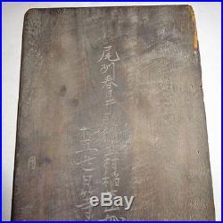 Super Rare 1605 Japanese Buddhist Hangi Woodblock Nichiren Mandala Temple Zen