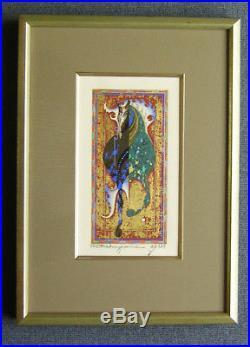TADASHI NAKAYAMA Framed Japanese Woodblock Print WHITE MANE