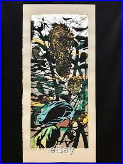 TADASHI NAKAYAMA Japanese Woodblock Print WIND (SUNFLOWER)