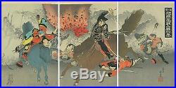 TOSHIMITSU Japanese woodblock print ORIGINAL Ukiyoe the SinoJapanese War 1894