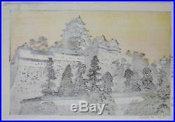 TOSHI YOSHIDA (Yoshida Hiroshi son) Japanese woodblock print ORIGINAL Castle