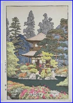 TOSHI YOSHIDA (Yoshida Hiroshi son) Japanese woodblock print ORIGINAL Ginkakuji